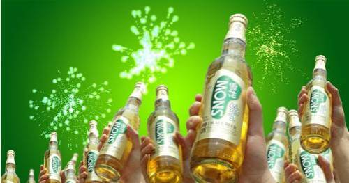 La bière la plus vendue dans le monde - Snow Beer